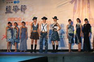 Sanxia Indigo Dyeing Festival