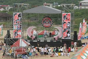 Gongliao Ho-Hai-Yan Rock Festival