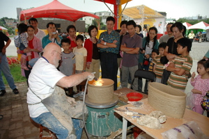 Yingge International Ceramics Festival