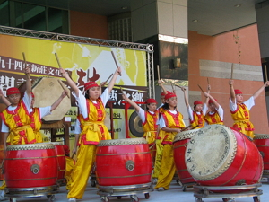 Xinzhuang Drum Festival