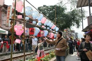 Pingxi Kongming Lantern Festival