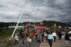 Shimen International Kite Festival, Taipei County