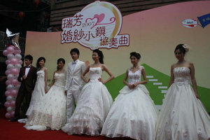 Happiness Carnival-Town of Wedding Gown in Ruifang, Taipei County